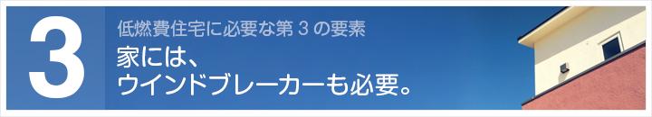 7dai_title01